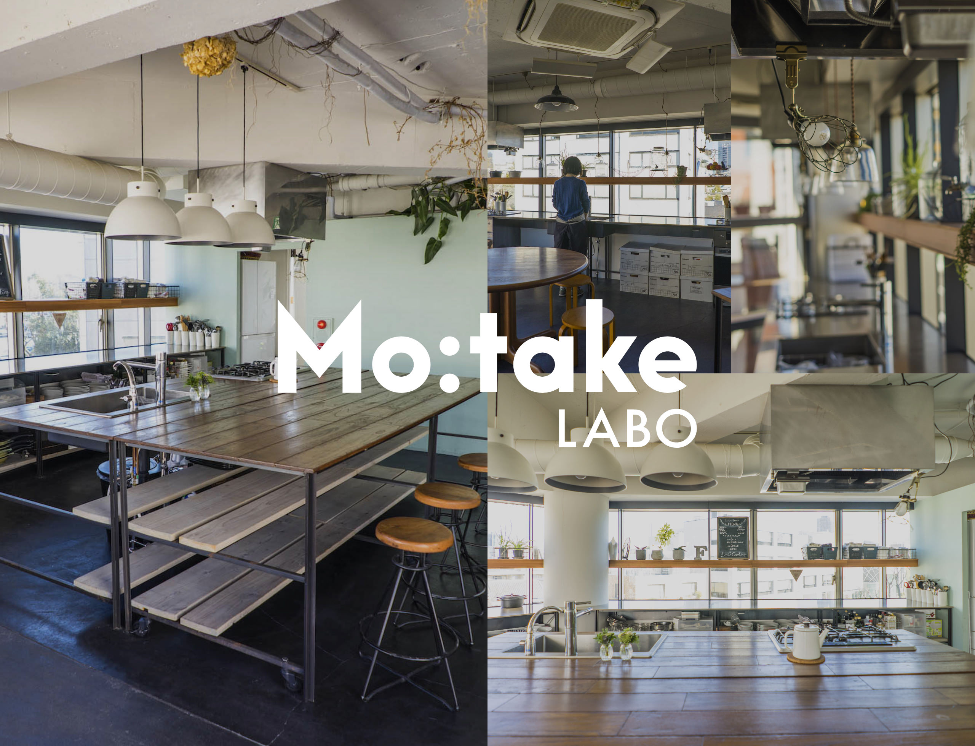 Mo:take LABO