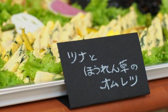 料理カード2
