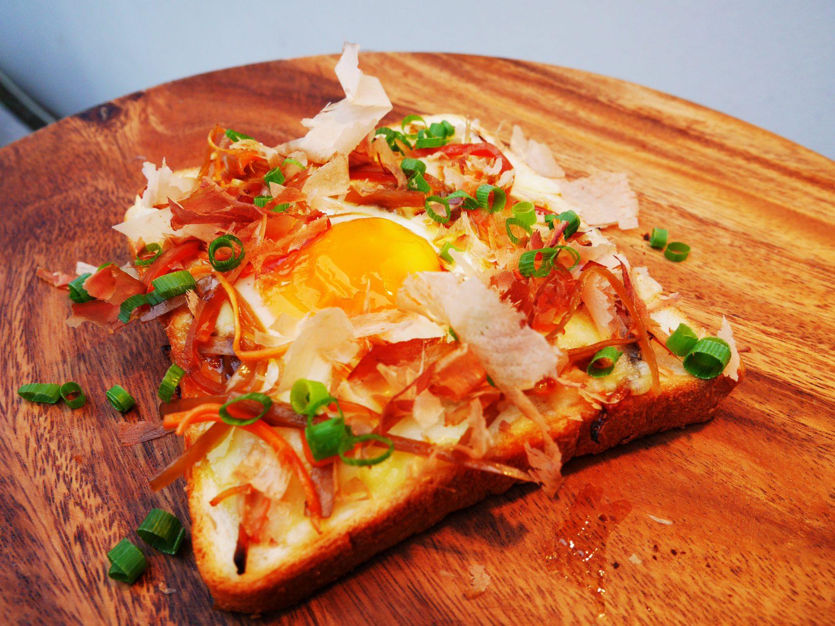 きんぴらごぼうと半熟卵のかつおピザトースト