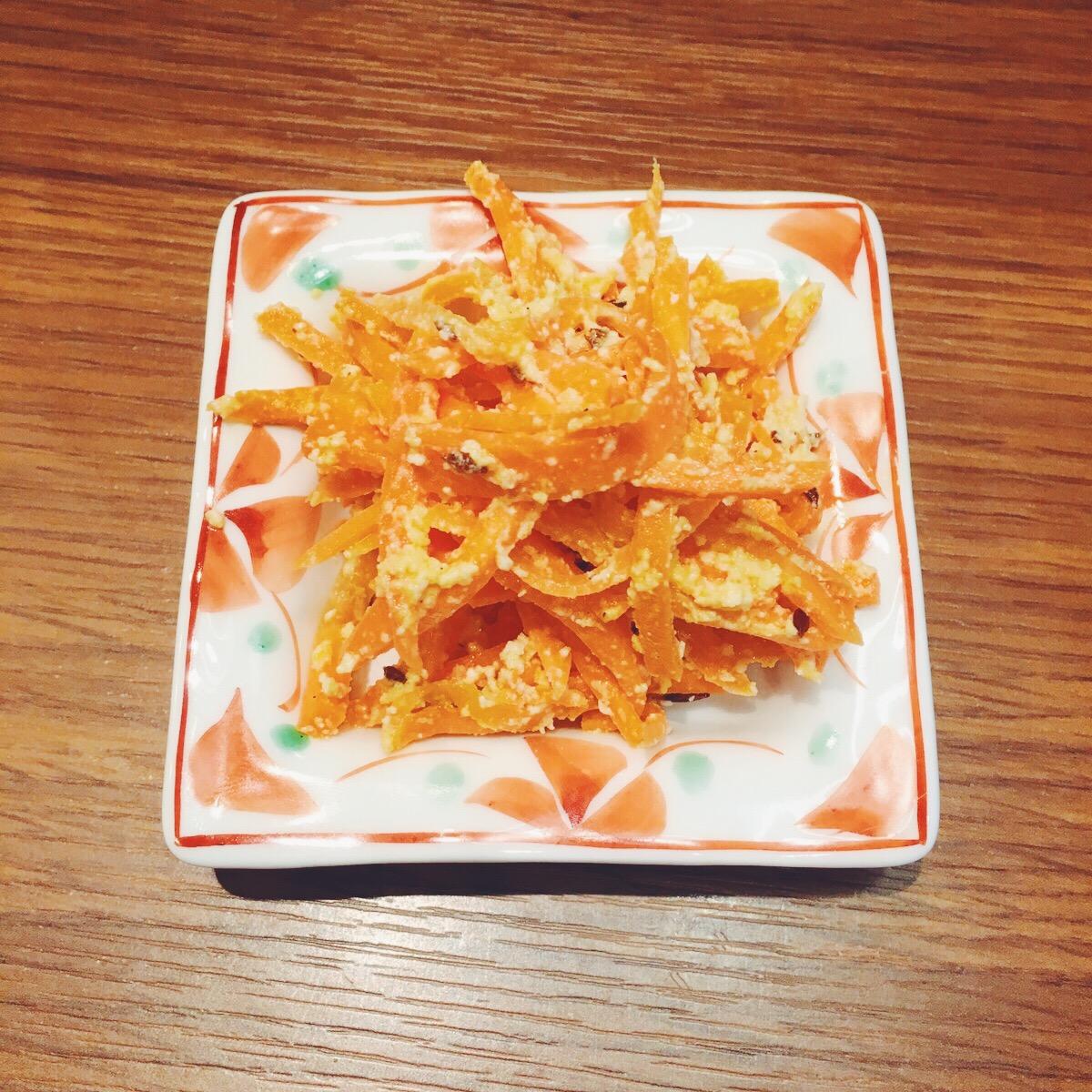 人参と豆腐のクミン風味