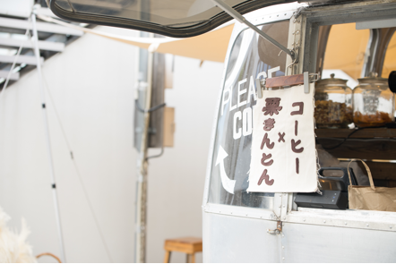 栗きんとんのあるカフェ